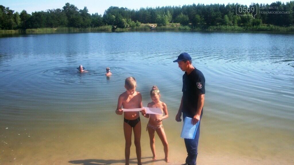 На водоймах Новомосковщини загинули дитина й 29-річний чоловік, фото-1