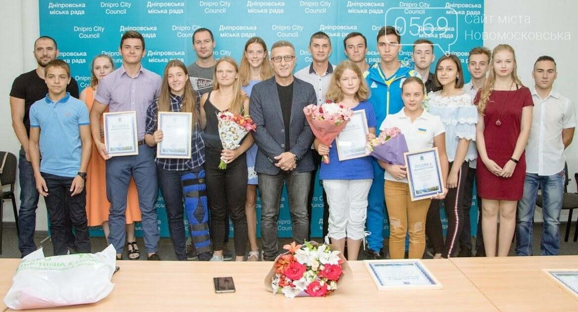 Юній шахістці з Новомосковська вручили нагороду в мерії Дніпра, фото-2