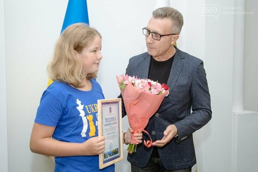 Юній шахістці з Новомосковська вручили нагороду в мерії Дніпра, фото-1