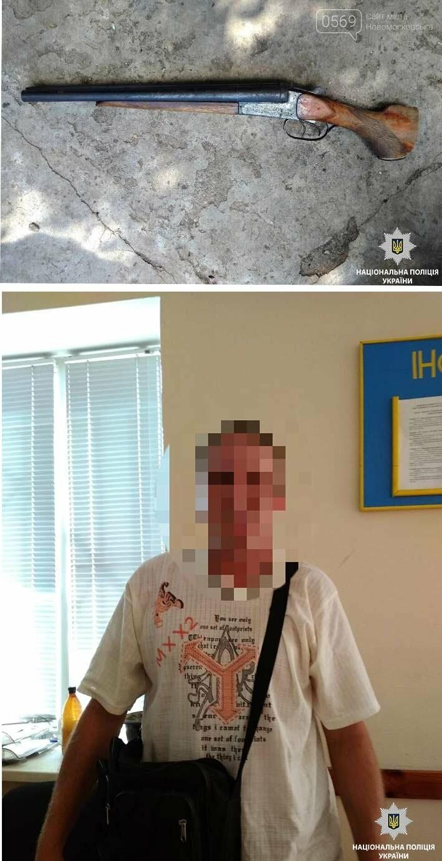 Новомосковські поліцейські затримали біля крамниці чоловіка з мисливською рушницею, фото-1
