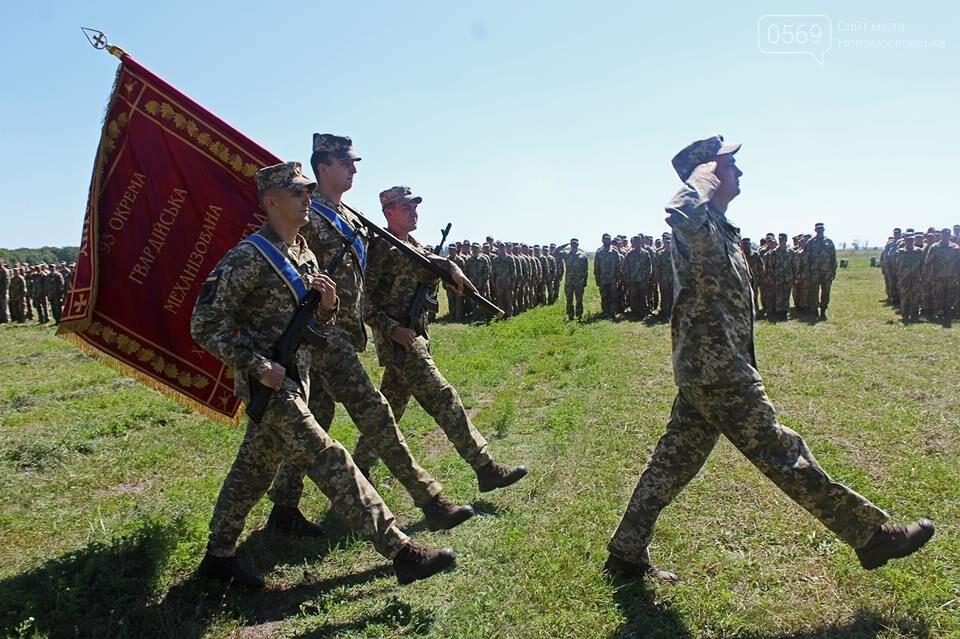 На Новомосковщині урочисто зустріли 93-тю бригаду, фото-2