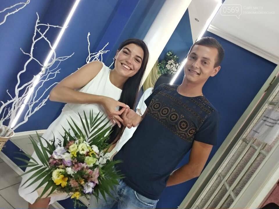 Дві новомосковські пари одружилися в день потрійного символу безкінечності, фото-2
