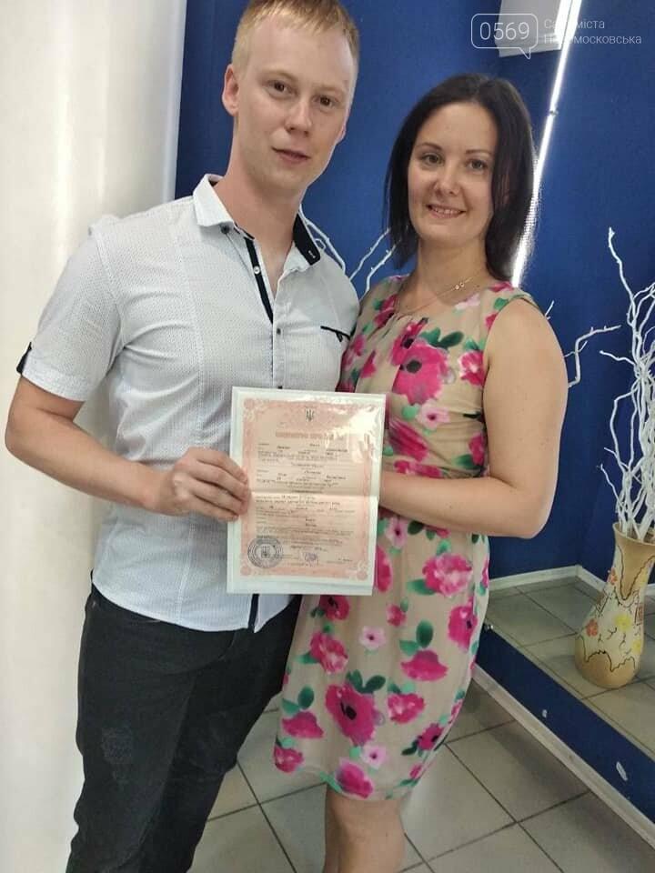 Дві новомосковські пари одружилися в день потрійного символу безкінечності, фото-1