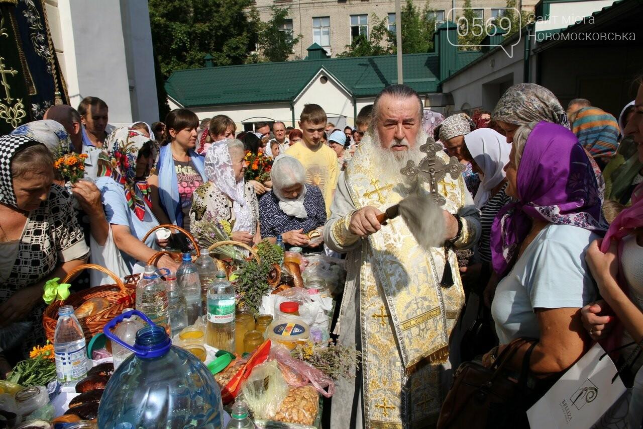 Завтра праздник Маккавеев: что и когда будут освящать в храмах , фото-1