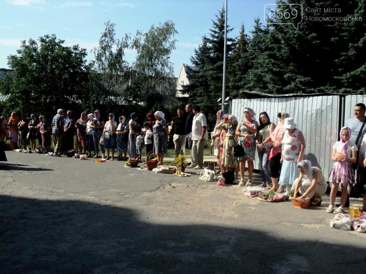 Новомосковці відсвяткували Медовий Спас, фото-3