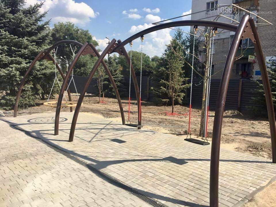 В Новомосковске продолжается реконструкция площади, фото-1