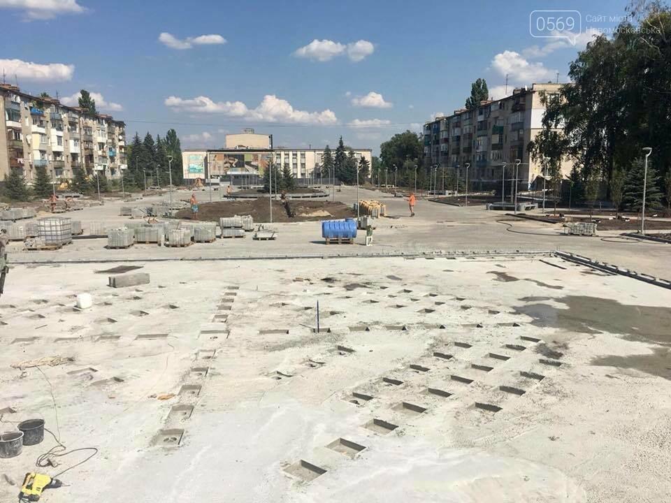 В Новомосковске продолжается реконструкция площади, фото-2