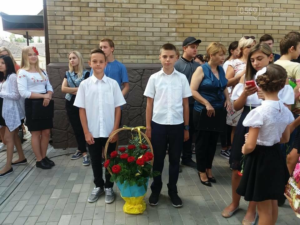 У Новомосковську вшанували пам'ять загиблого бійця АТО, фото-2