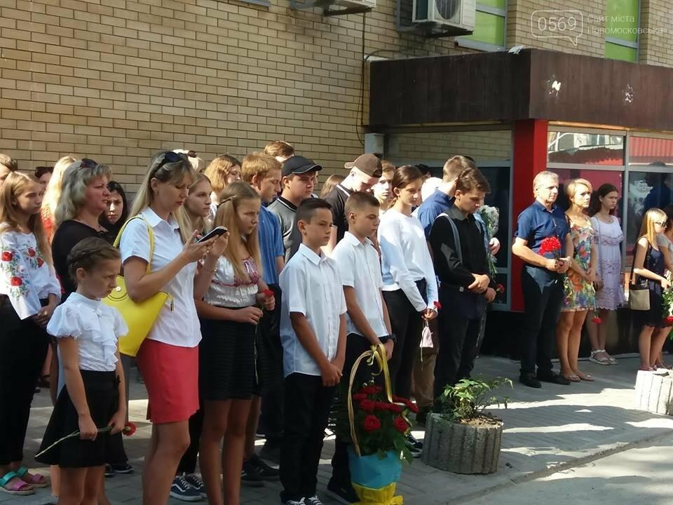 У Новомосковську вшанували пам'ять загиблого бійця АТО, фото-4