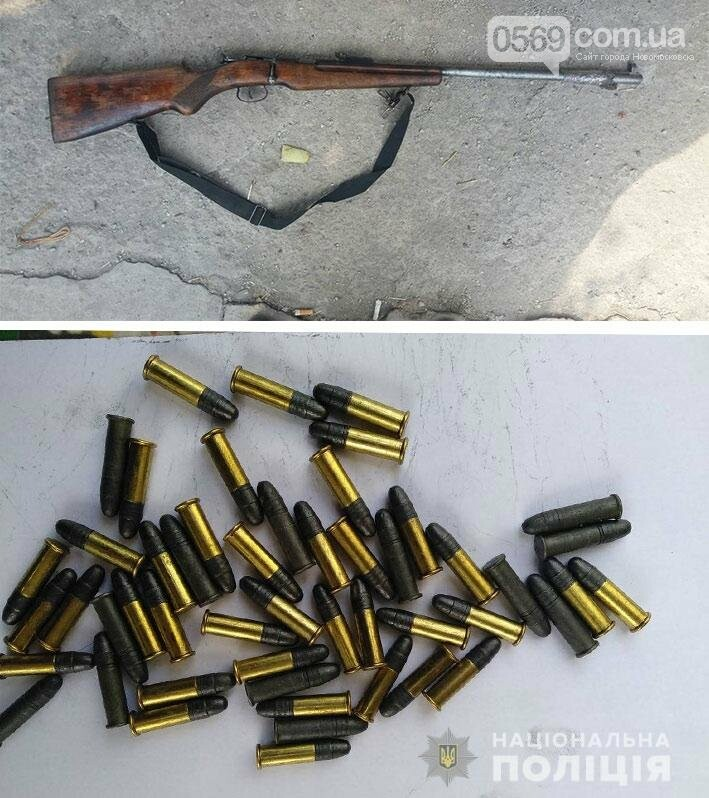 Поліцейські вилучили у мешканця Новомосковського району гвинтівку та набої, фото-1