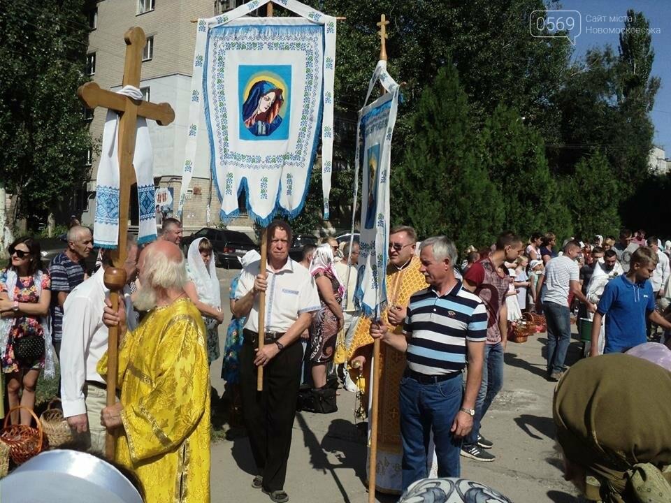 В Новомосковську відсвяткували Яблучний Спас, фото-2