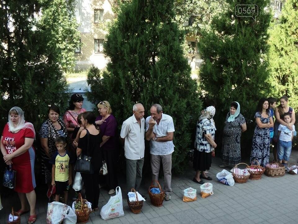 В Новомосковську відсвяткували Яблучний Спас, фото-1