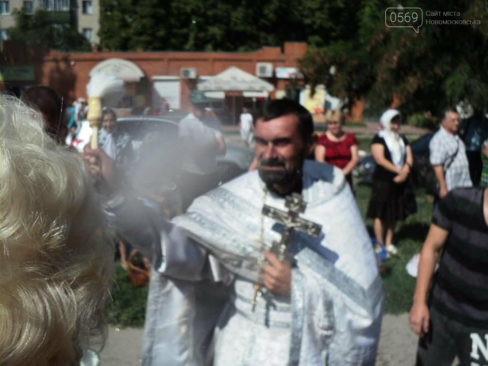 В Новомосковську відсвяткували Яблучний Спас, фото-4