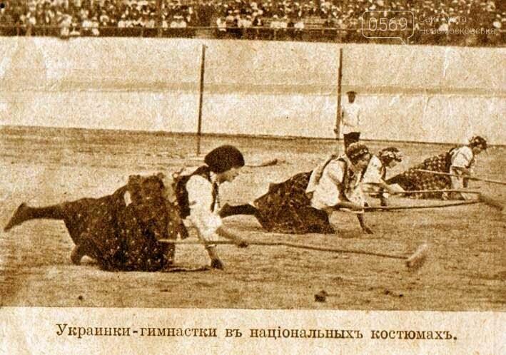 105 лет назад в Киеве началась Первая всероссийская спортивная олимпиада, фото-4