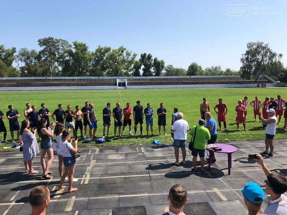 «Гвардійський легіон» став володарем районного Кубку переможців з футболу, фото-1