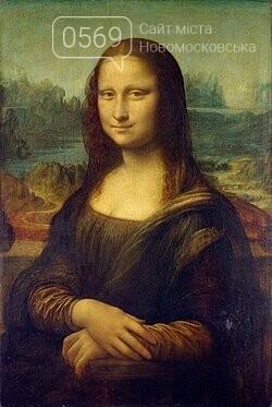 107 лет назад из Лувра похитили знаменитую «Джоконду», фото-1