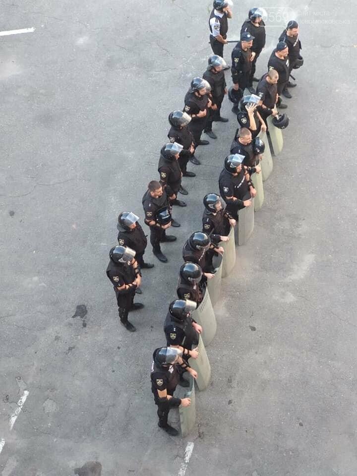 Новомосковські поліцейські провели навчання з протидії масовим заворушенням , фото-2