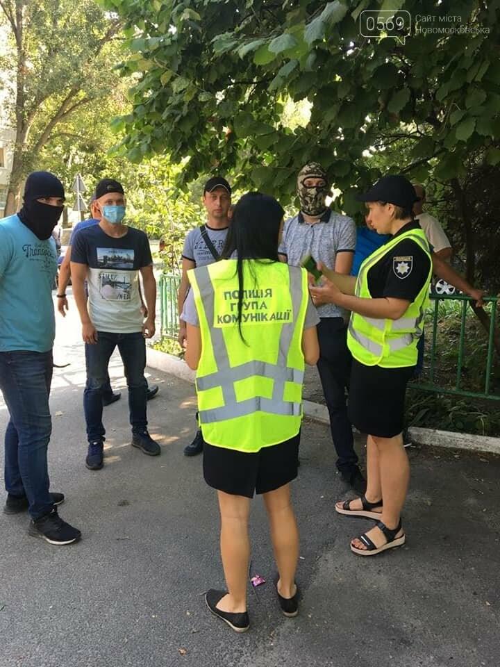 Новомосковські поліцейські провели навчання з протидії масовим заворушенням , фото-4