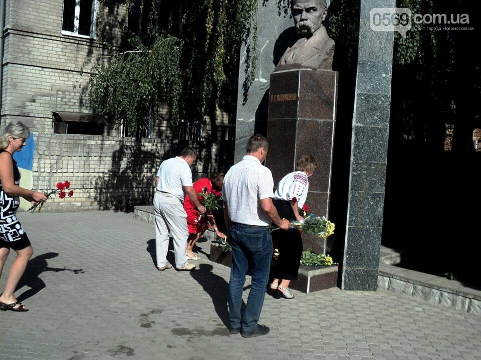 Над Новомосковськом урочисто підняли державний прапор, фото-8