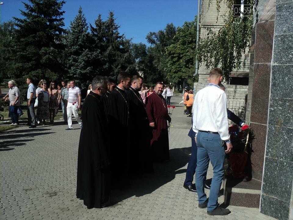 Над Новомосковськом урочисто підняли державний прапор, фото-7