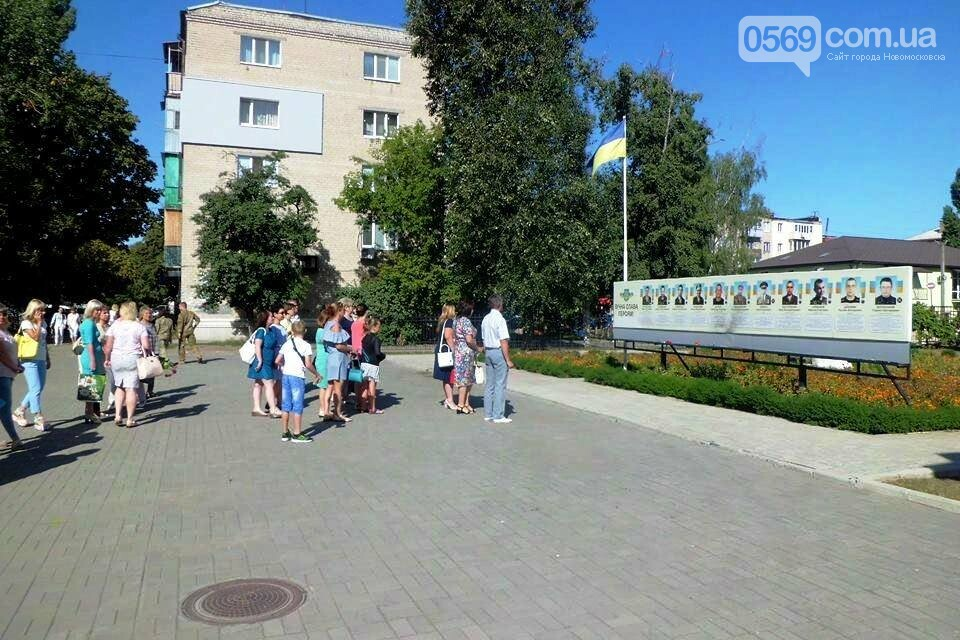 Над Новомосковськом урочисто підняли державний прапор, фото-9