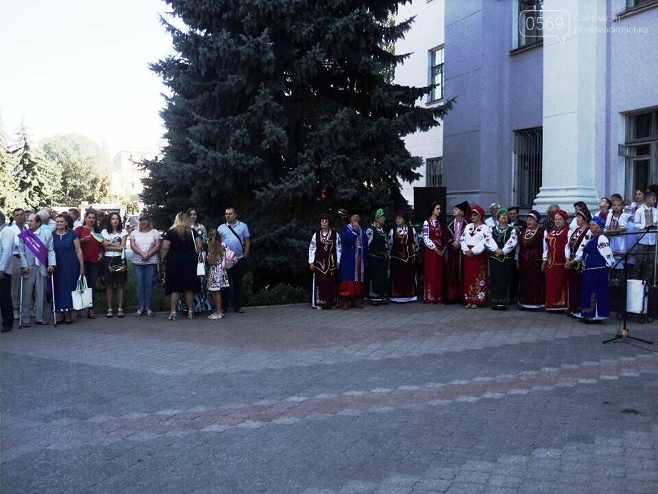 Над Новомосковськом урочисто підняли державний прапор, фото-1