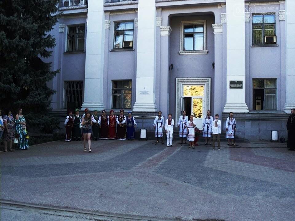 Над Новомосковськом урочисто підняли державний прапор, фото-2