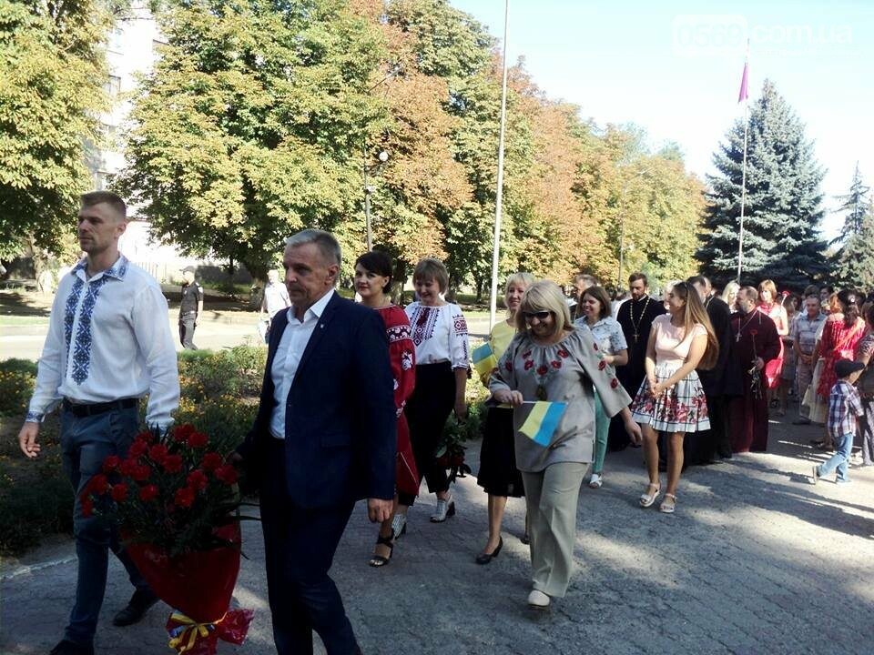 Над Новомосковськом урочисто підняли державний прапор, фото-6