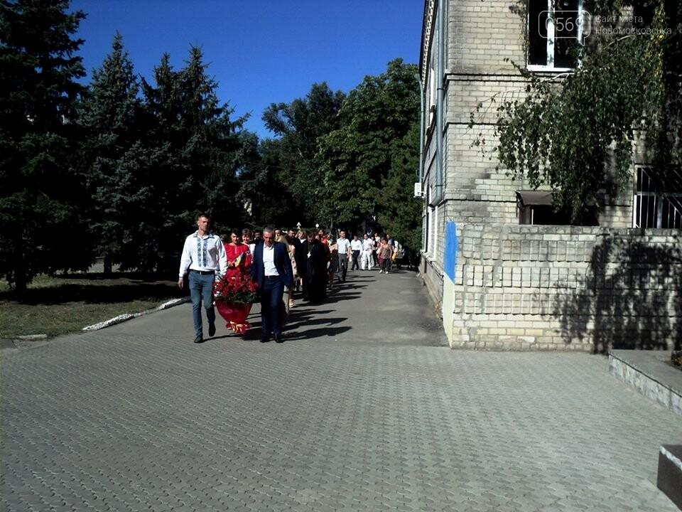 Над Новомосковськом урочисто підняли державний прапор, фото-5