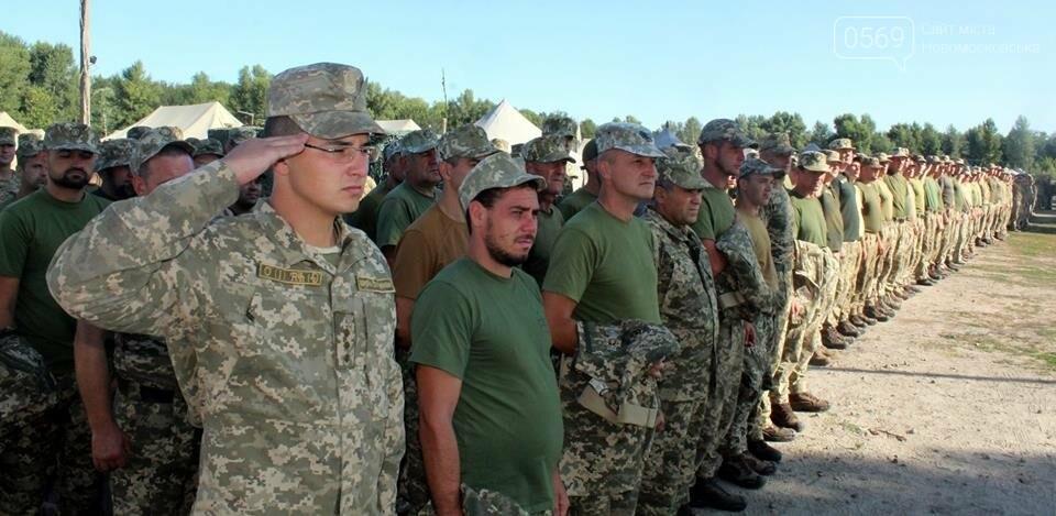 У військовій частині на Новомосковщині відзначили День Прапора, фото-1