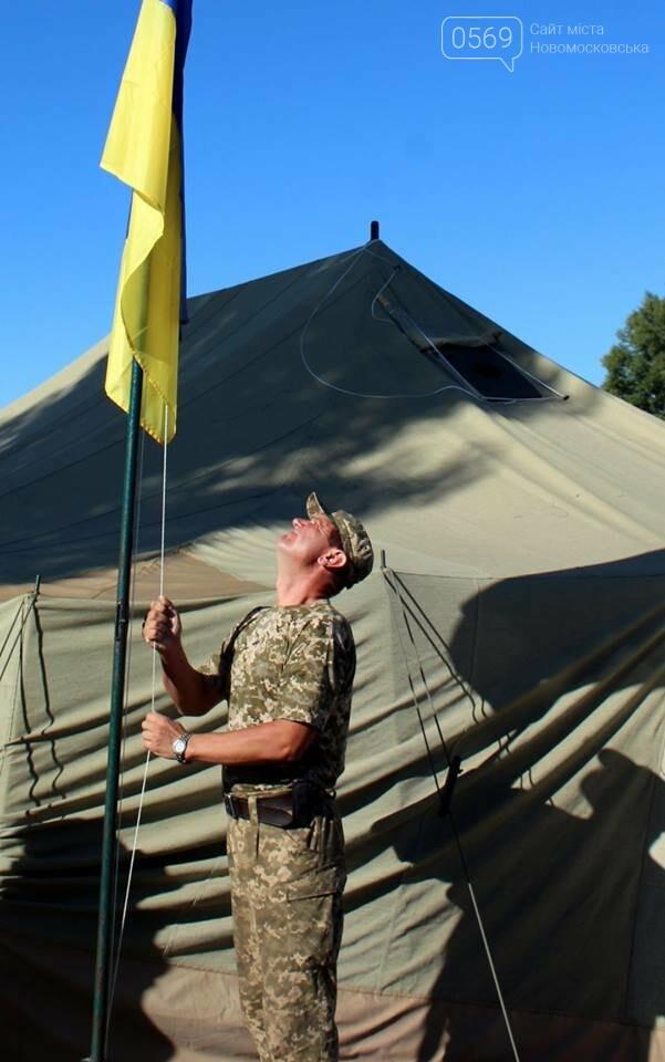 У військовій частині на Новомосковщині відзначили День Прапора, фото-2