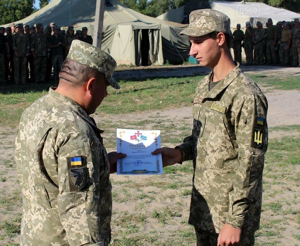 У військовій частині на Новомосковщині відзначили День Прапора, фото-3