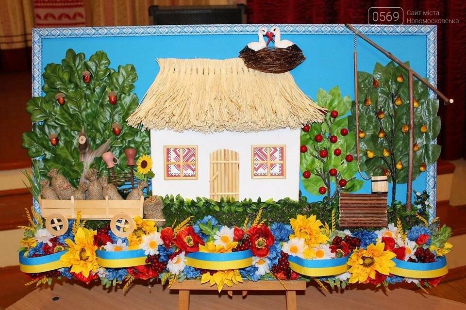 Вилкул: С Днем Независимости Украины! После выборов, объединившись, мы сделаем нашу страну развитой, доброй и мирной, фото-4
