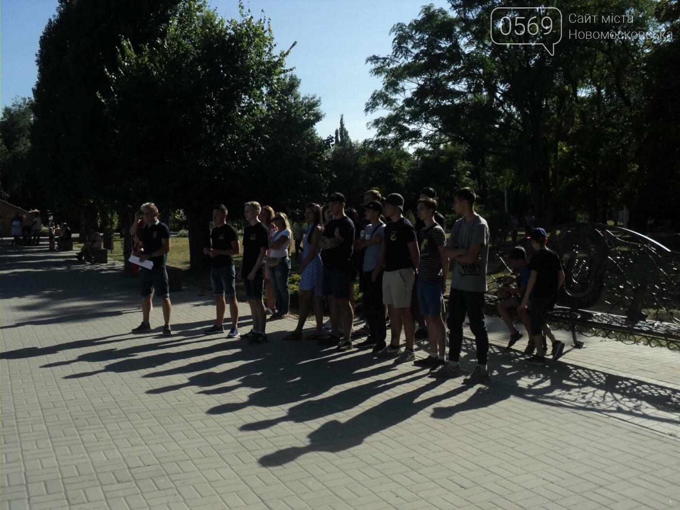 Новомосковська молодь змагалася в турнірі з багатоборства, фото-2