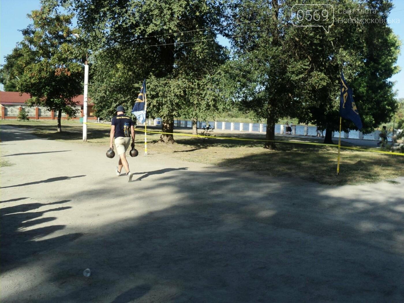 Новомосковська молодь змагалася в турнірі з багатоборства, фото-3