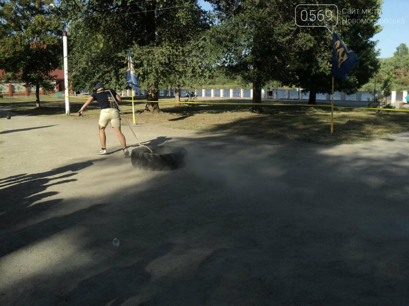Новомосковська молодь змагалася в турнірі з багатоборства, фото-1