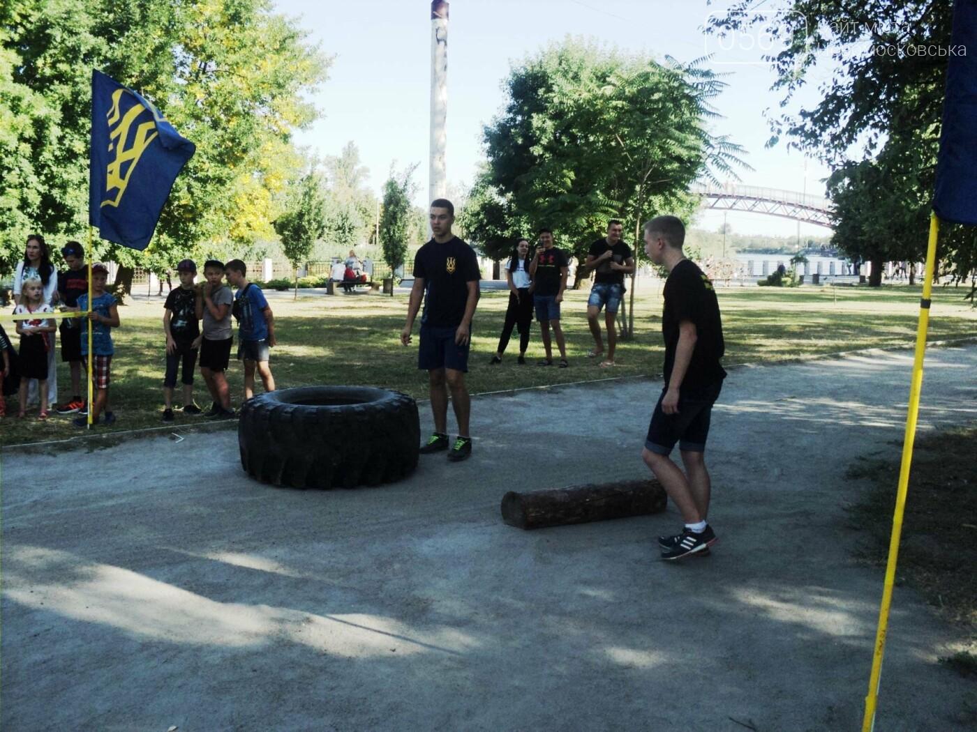 Новомосковська молодь змагалася в турнірі з багатоборства, фото-5