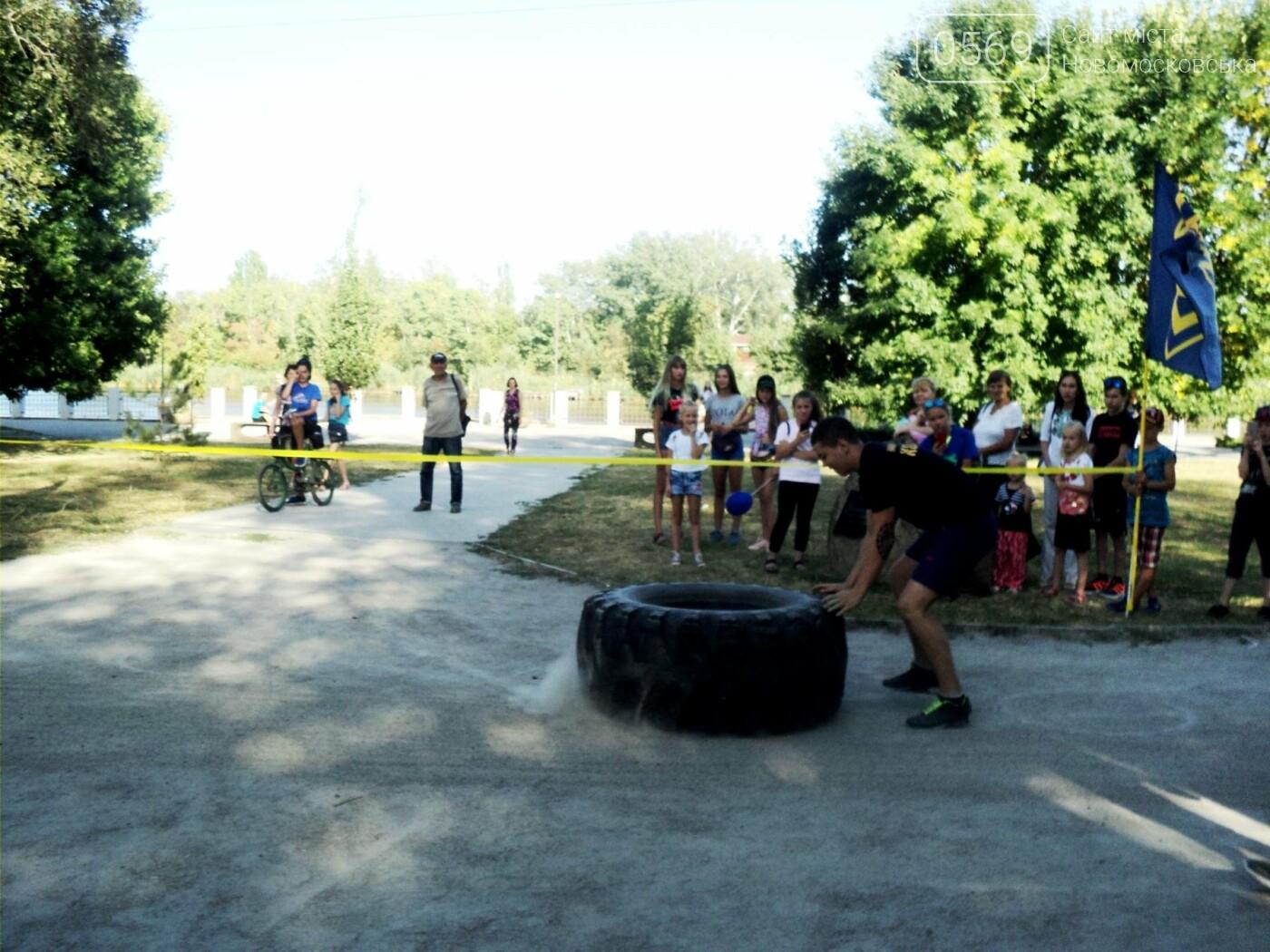 Новомосковська молодь змагалася в турнірі з багатоборства, фото-6