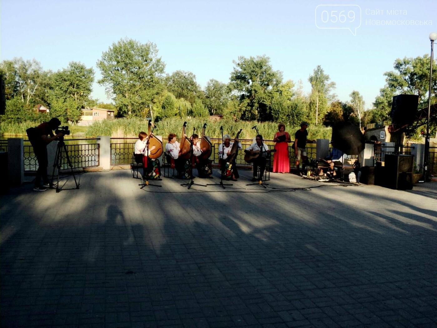 Новомосковці відсвяткували День Незалежності, фото-7