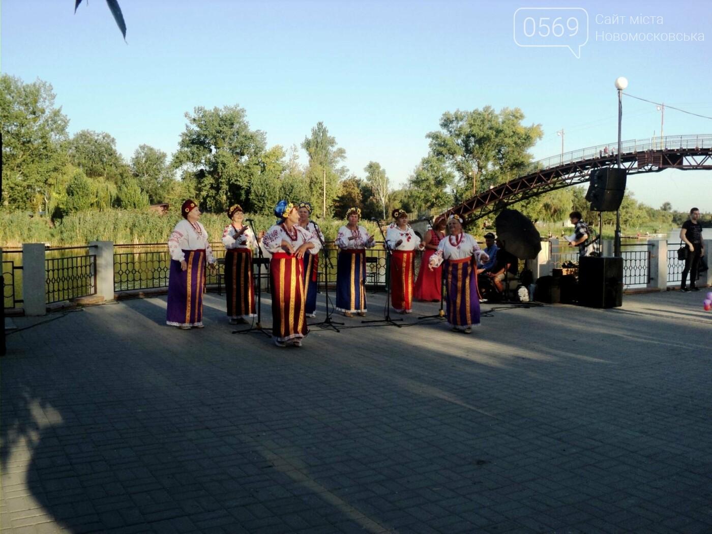 Новомосковці відсвяткували День Незалежності, фото-3