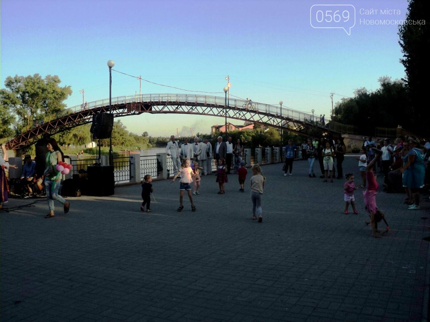 Новомосковці відсвяткували День Незалежності, фото-5
