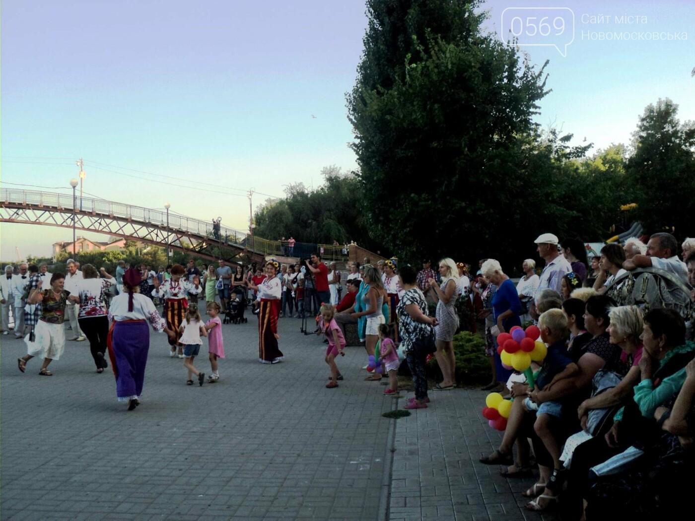 Новомосковці відсвяткували День Незалежності, фото-6
