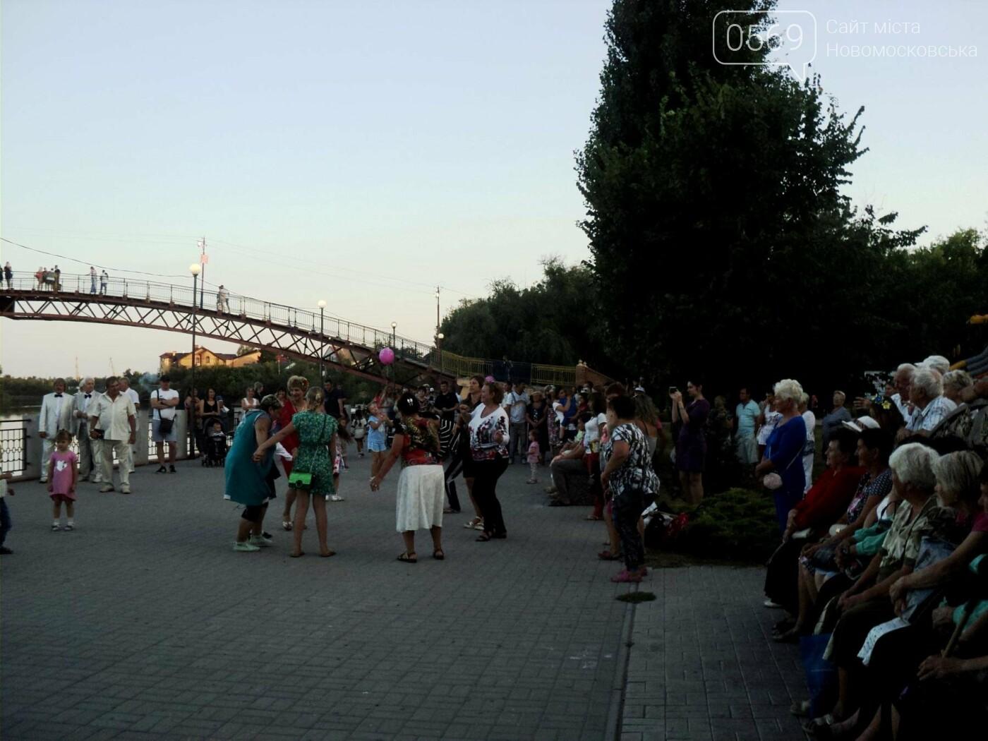 Новомосковці відсвяткували День Незалежності, фото-4