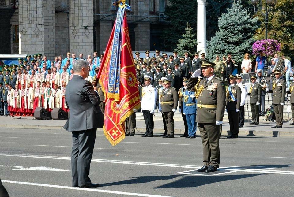 93-тя  бригада отримала новий бойовий прапор, фото-1