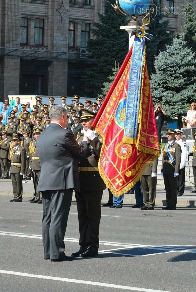 93-тя  бригада отримала новий бойовий прапор, фото-2