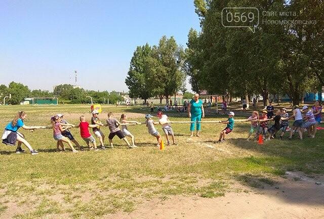 У пришкільних таборах Новомосковська відпочили понад 2 тисячі дітей, фото-2