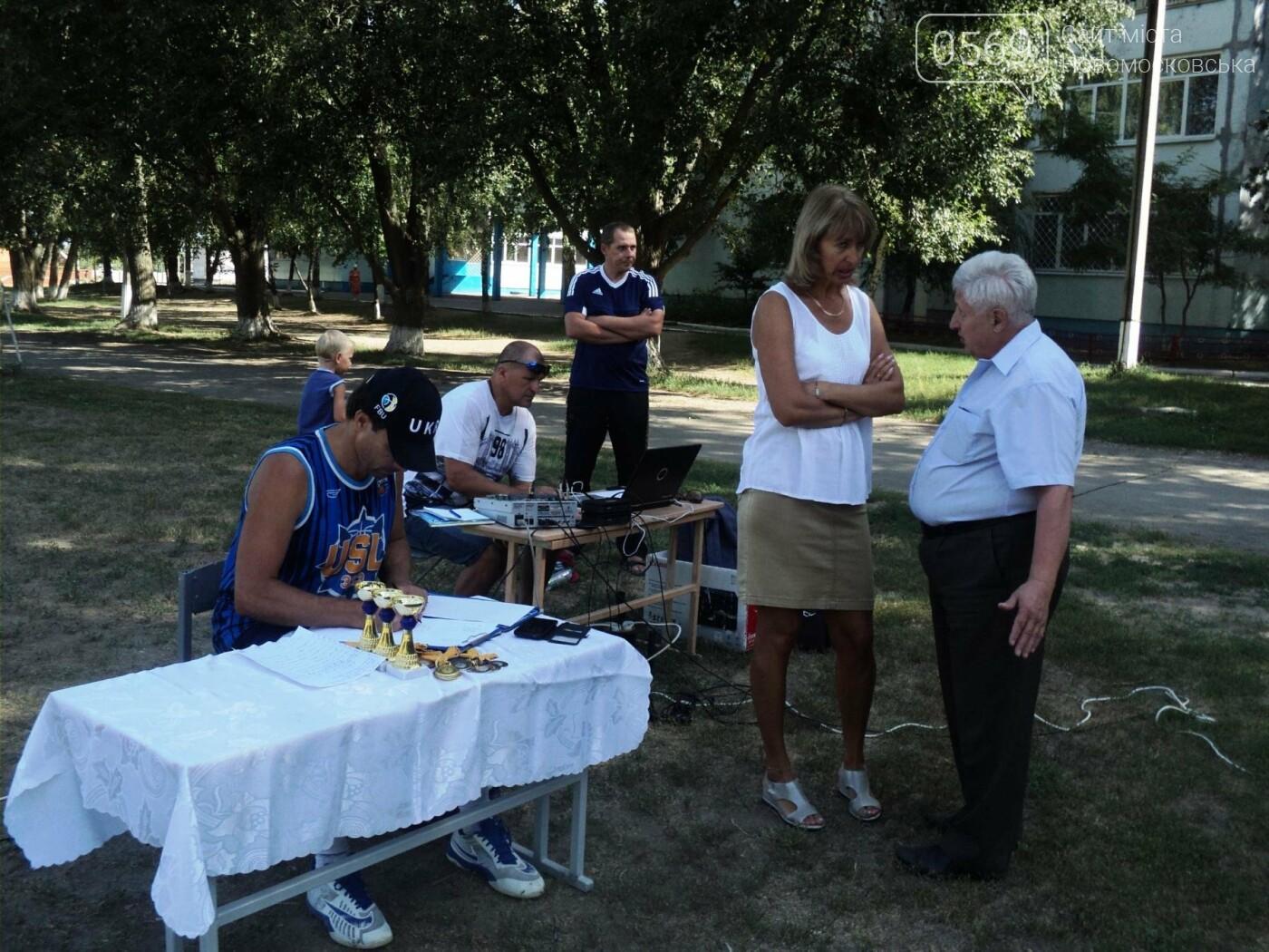 В Новомосковську пройшов міський турнір зі стрітболу, фото-4