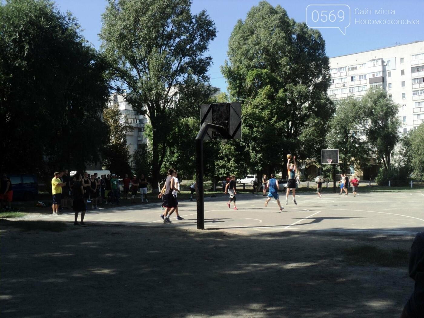 В Новомосковську пройшов міський турнір зі стрітболу, фото-2