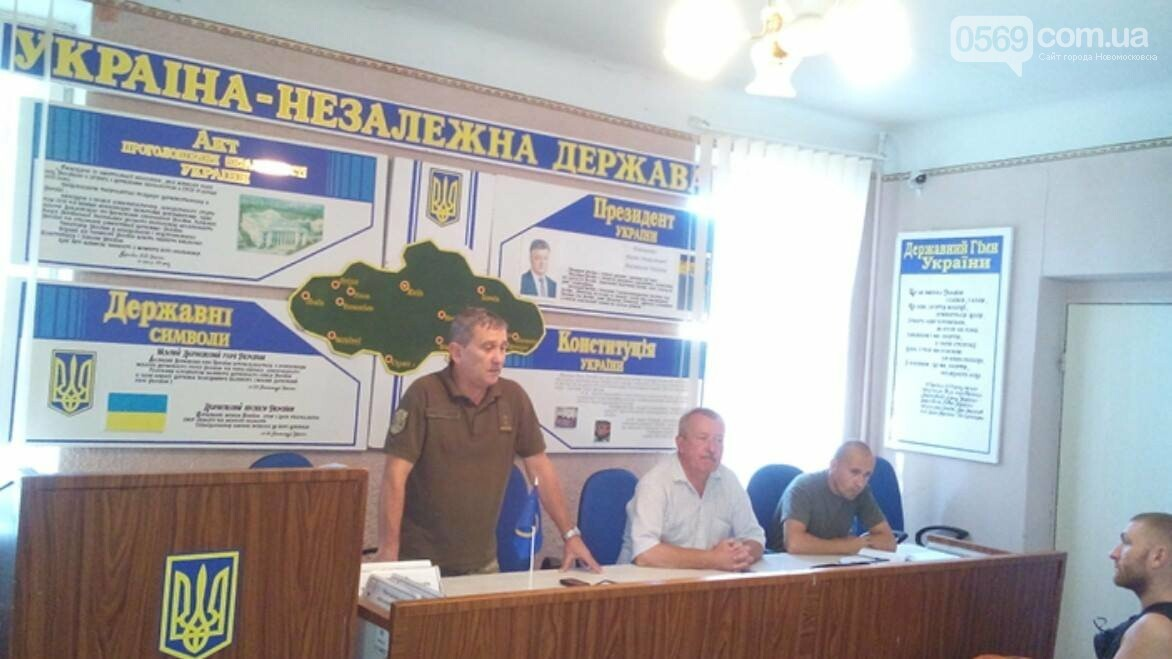 Новомосковцям розповіли про переваги військової служби за контрактом, фото-2