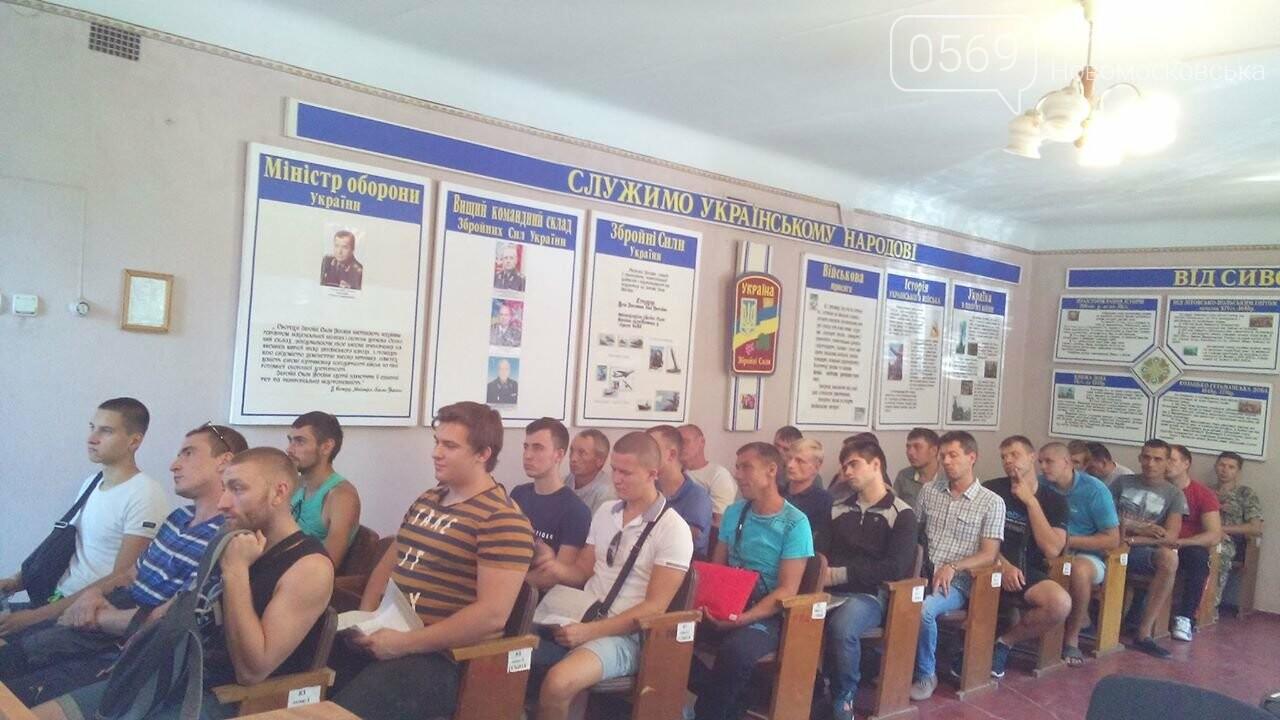 Новомосковцям розповіли про переваги військової служби за контрактом, фото-3